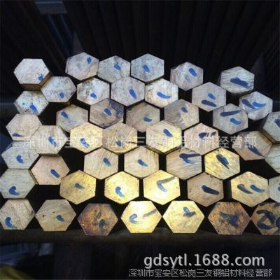 对边32 40黄铜六角棒管 环保H65空心黄铜棒 进口黄铜圆棒可切