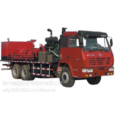 陕汽奥龙柴油水泥车,适用于注水 、洗井、喷砂、射孔、解堵可进行单机或多机联合作业。