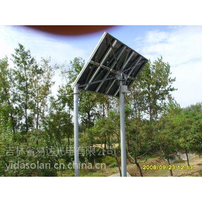 野外太阳能发电全套设备