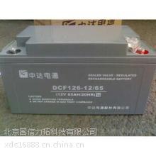 中达电通蓄电池DCF126-12/7 12V7AH直流屏UPS用蓄电池