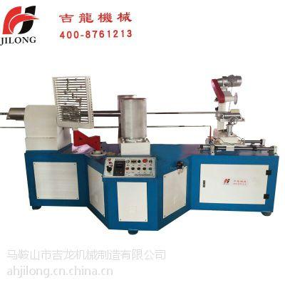 两机头螺旋纸管机械 全自动纸管设备