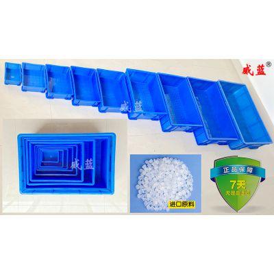 武汉威蓝供应武汉塑料零件盒HDPE