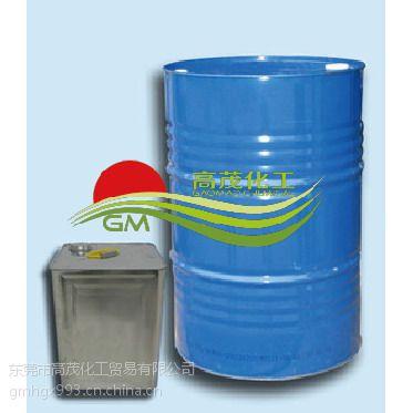 东莞环保洗网水厂家 东莞优质洗网水价格 丝印洗网水厂价直销