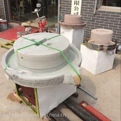 鼎信直销高产量砂岩石芝麻酱石磨机 小型家用香油电动石磨