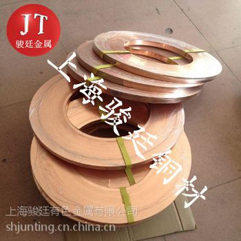 厂家热卖Qsn6.5-0.1锡青铜带材