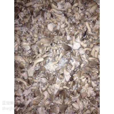 河北供应盐渍秀珍菇,大厂家,质量好,价格便宜。