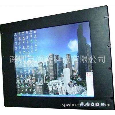 供应上架式工业触摸显示器,铝面板工业显示器(可定制其他尺寸)