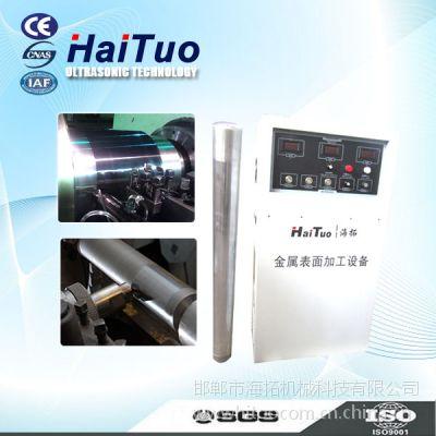 邯郸海拓HI-TOO系列超声振动车削装置