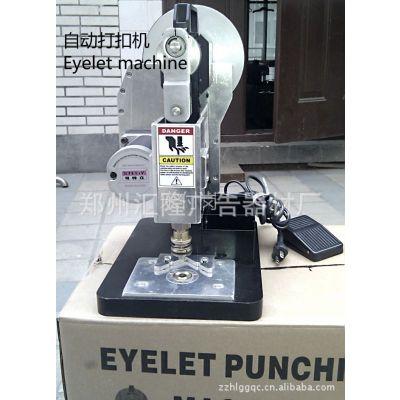 供应Eyelet punching machine,Eyelet machine
