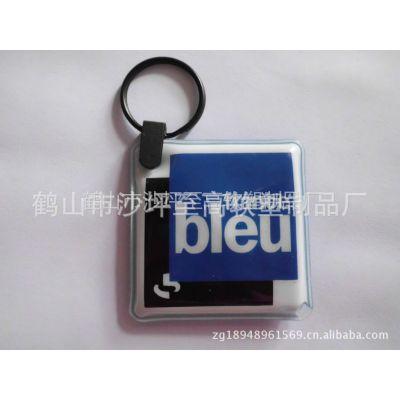 供应广州PVC带灯钥匙扣,手电筒七彩灯钥匙扣,双灯钥匙扣,白光钥匙