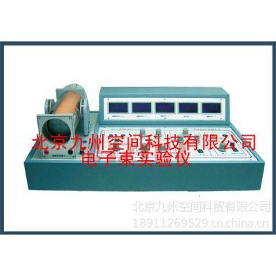 供应北京电子束实验仪生产   北京电子束实验仪厂家