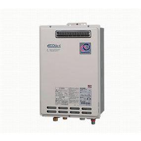 供应高木中央燃气热水器24升室外机GS-2400W-1