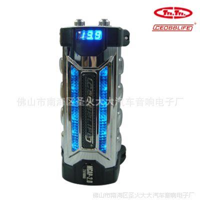 CEOBBLIFE 带灯车载电容2.5F 汽车音响改装必备电容器 发烧级