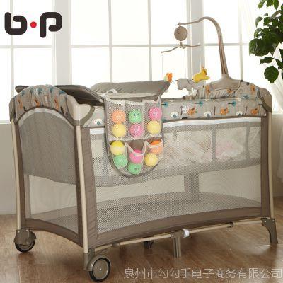 BP折叠便携式婴儿床多功能出口童床宝宝bb摇床游戏床带蚊帐u型洞