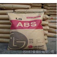 供应原厂原包流动 高韧性ABS/PMMA塑料 韩国LG 569C 薄壁制品用