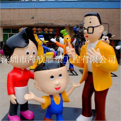 供应洛阳商场主题玻璃钢雕塑 大头儿子小头爸爸卡通人物雕塑 品牌连锁卡通雕塑 商场雕塑
