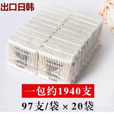 现货批发韩国高品质美容清洁化妆棉签一次性双头木棒卫生酒精棉棒