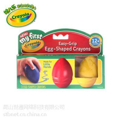 Crayola 绘儿乐 幼儿系列蛋形蜡笔