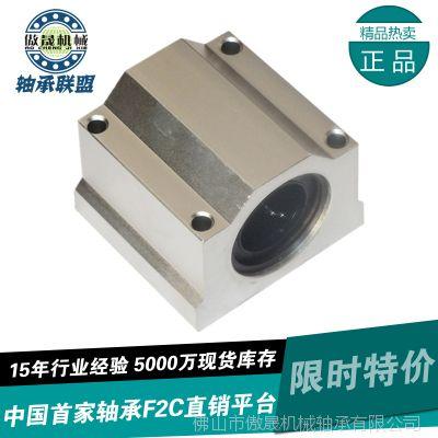 直线轴承总代理批发销售箱式直线滑块箱式运动单元SC-L加长型系列