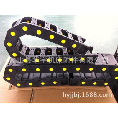 华宇厂家直供工程环保塑料拖链 65*150电缆坦克活动链条