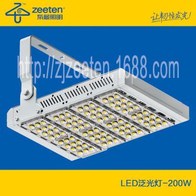 LED泛光灯 投光灯 路灯 投射灯 120-200W 防护等级67