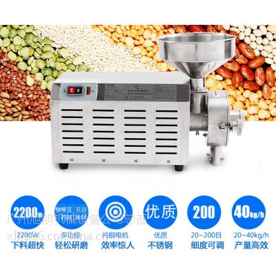 供应不锈钢五谷杂粮磨粉机/国标电机磨粉机