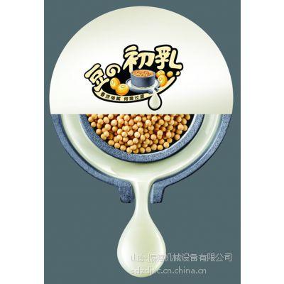 多功能米浆加工石磨 振德牌电动石磨豆浆机 售后无忧