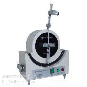 北京京晶 摆动式织物柔软度测定仪 208 有问题来电咨询我们