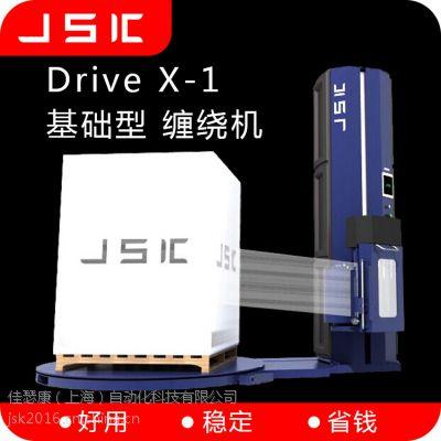 JSK缠绕机 全自动拉伸膜托盘缠绕膜机 恒力出膜缠绕包装机打包机