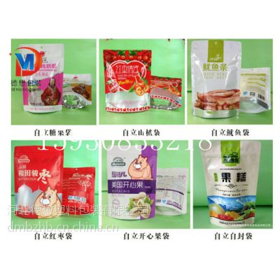 优质杨梅酸梅干果自封袋 干果铝塑包装自动包装卷膜