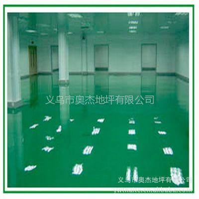 供应承接大型地坪工程-质量有保证-义乌质量的地坪厂家
