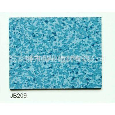 苏州昊业地材供应型号JB210多种花纹PVC卷材地板 塑胶橡胶地板