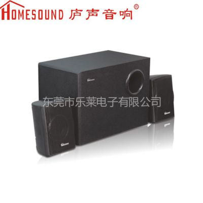 供应庐声音响,MS-301U,内置有源功率放大器,超重低音 卫星音箱电路设计,音质纯正优美