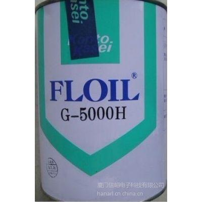 供应kantokasei(FLOIL)润滑脂G-5000H  FG-80H  GE-676