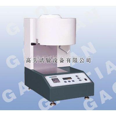 供应供应熔融指数测试仪(GT-RR-400)