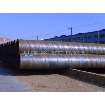 供应螺旋钢管生产厂家,螺旋管工艺,螺旋钢管行情,螺旋管现在多少钱一吨,螺旋管规格