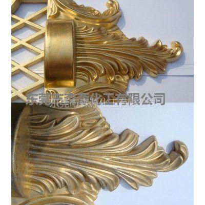 供应深圳宝安铜材化学抛光液厂家