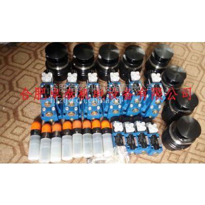 供应HFCG辊压机用溢流阀DBDS10K1-1*/100