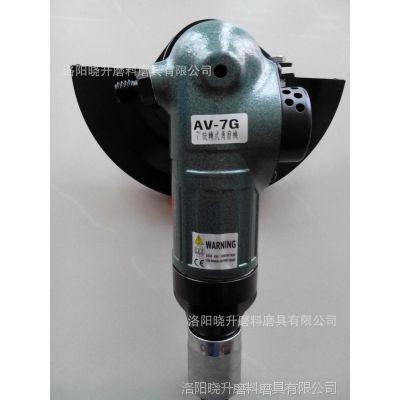 AV7寸旋转式气动角磨机 气动磨光机