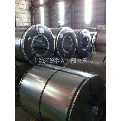 供应宝钢硅钢片,B35A300硅钢片,质量三包,价格优惠。