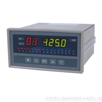 北京昆仑海岸巡回检测报警仪KSL价格