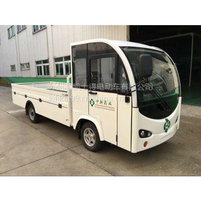 最精致的电动货车 两吨电动货车 品质之选