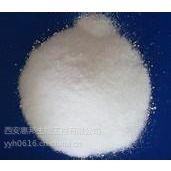 焦亚硫酸钠(食品级 工业级)纯度99% 提供 厂家直销