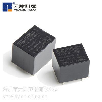 元则品牌可替代JQC-3FF12VT73 12V H0.36W小型电磁继电器质好价优继电器厂