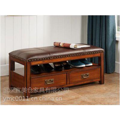 美式外贸家具| 宜美仓美式实木鞋柜