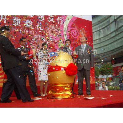 供应广州庆典金球,开业剪彩彩纸球,电控爆破球,悬挂开合金球,专业租赁销售服务