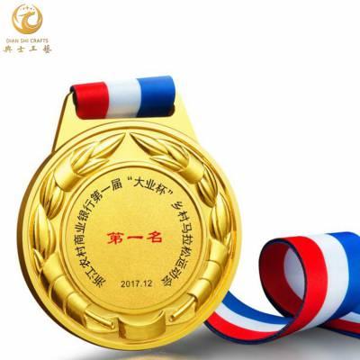 上海运动会奖牌,校园田径比赛奖杯定制,金属奖牌制作,上海专业制作金属奖章