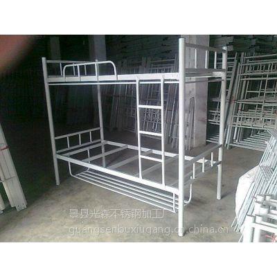 供应光森存放衣物的柜子不锈钢更衣柜
