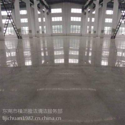 深圳南山区水泥地起灰处理、盐田区水泥地起砂处理、地坪界导航