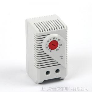 供应斯普威尔KTO011 可调温控器 恒温温控器 温控开关